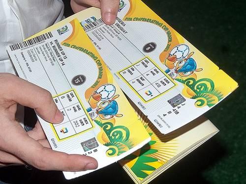 ブラジルワールドカップの ...